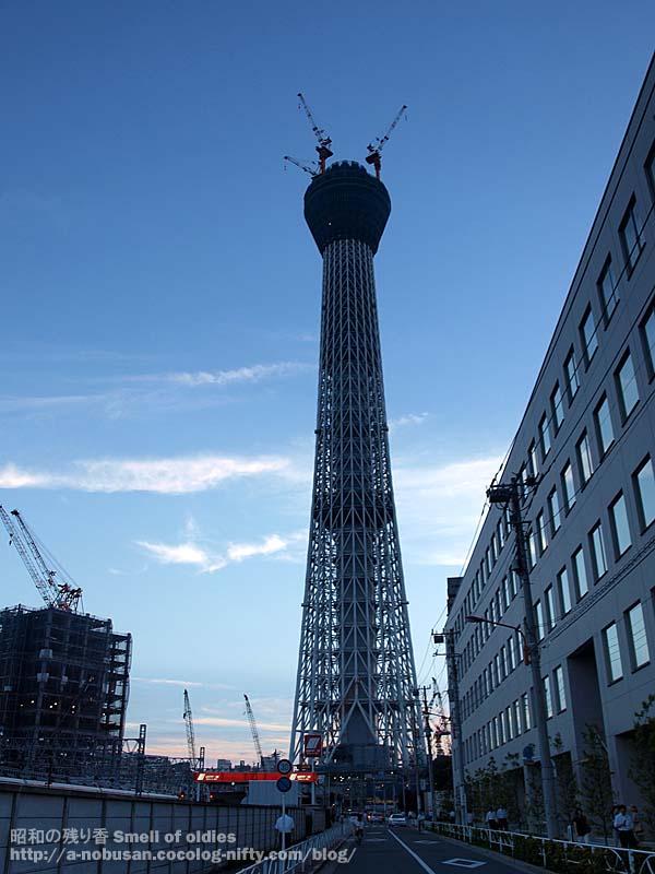 2010_p7280567_tobu_honsha