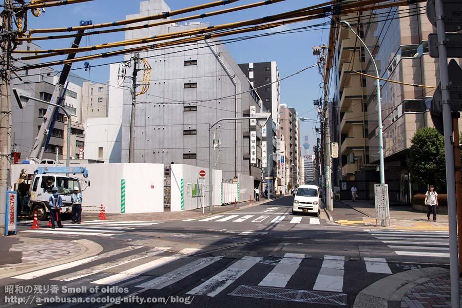 P9100017_nihonbashi_zeimusyo
