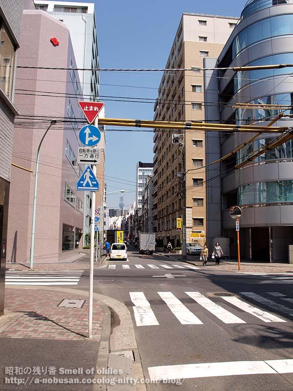 P9100026_odenmacho_skytree