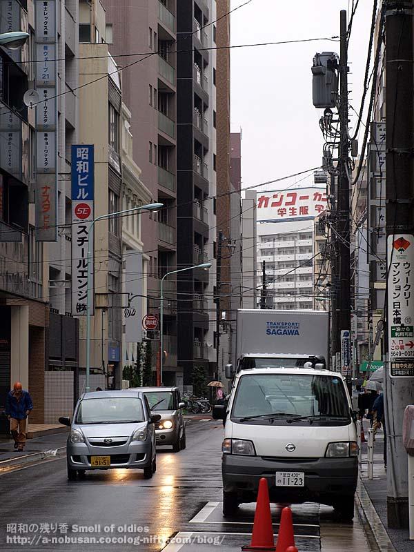 P9280114_kanko_skytree