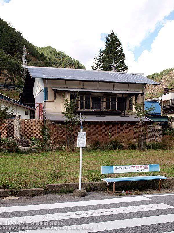 Pa110066_ichimasu_ryokan