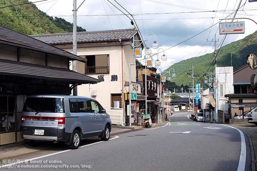 Pa110068_ashio_town