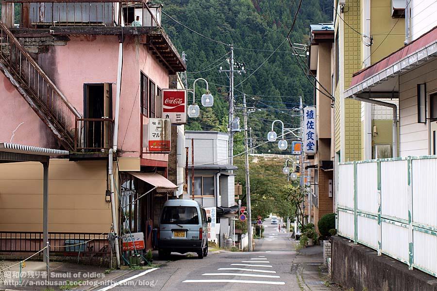 Pa110090_ashio_marusan
