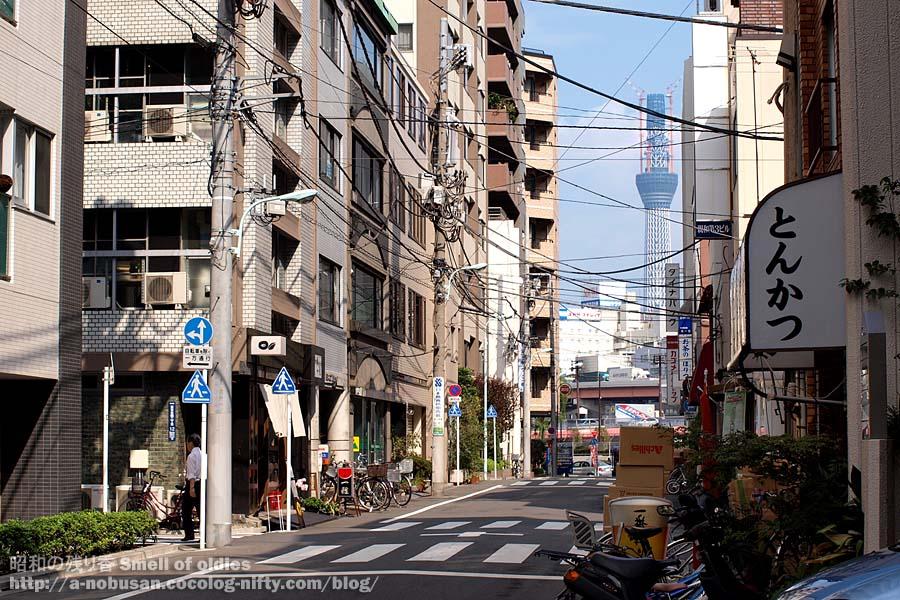 Pa130358_miyoshiya_noon