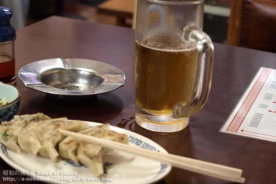 Pa130414_miyoshiya_gyoza