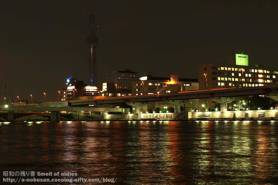 Pa130672_sumidagawa_skytree_2