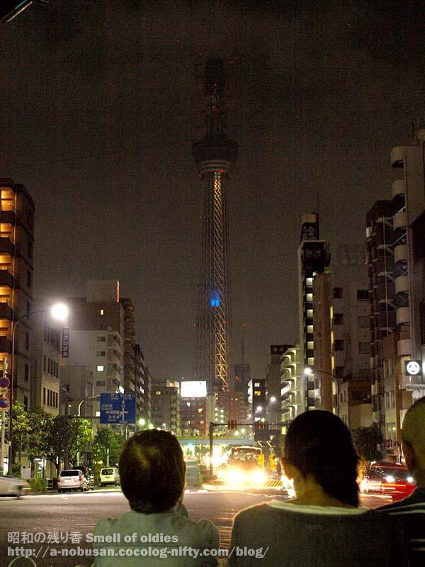 Pa130845_kiyosubashi_dori