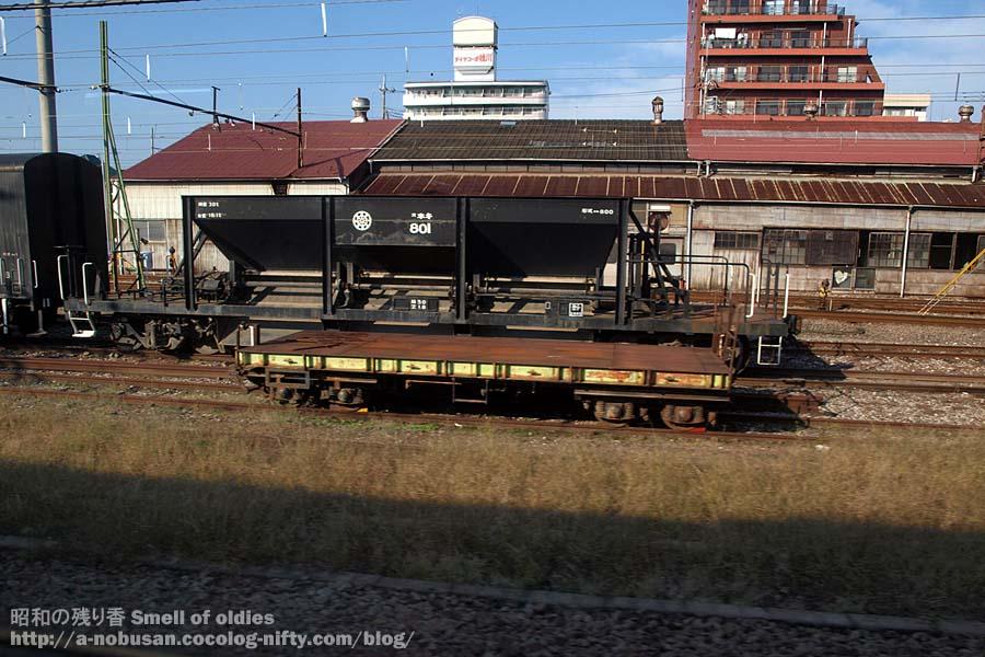 Pa180428_jyoushi_mugaisya