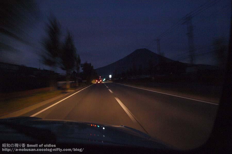 Pa240445_mt_fuji_fujiyoshida