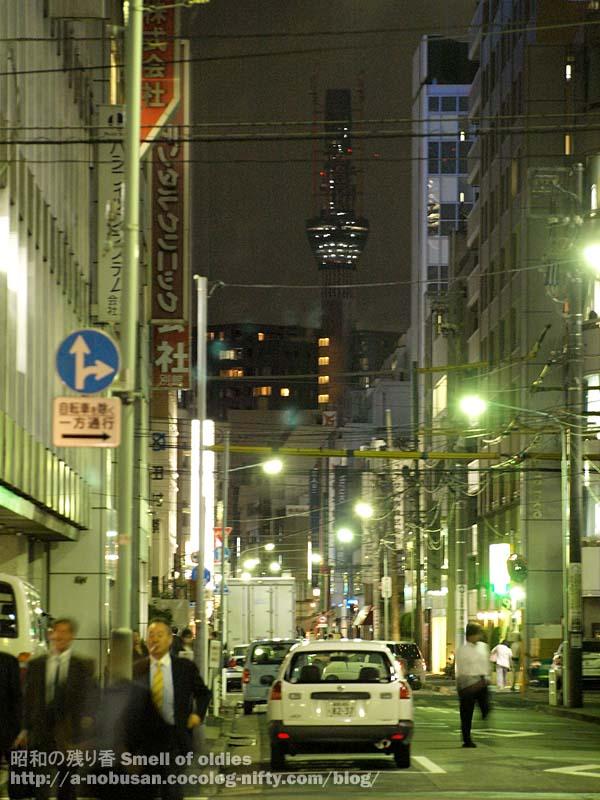 Pa260138_ohdenmacho_skytree