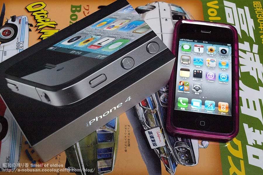 Pb010341_iphone4