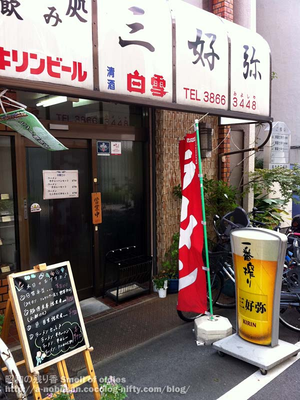 20101101027_miyoshiya