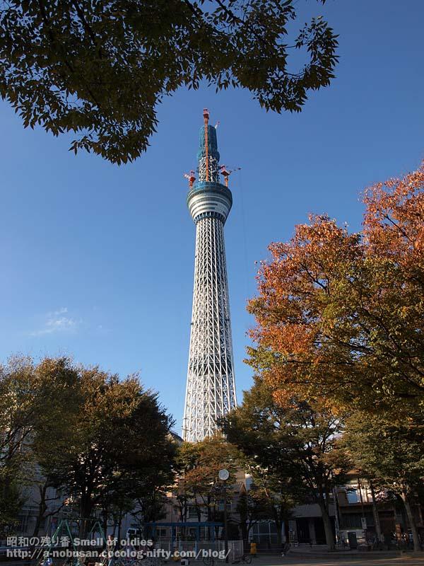 Pb030194_narihira_park