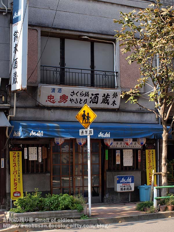 Pb080128_suzukisakaba_noon