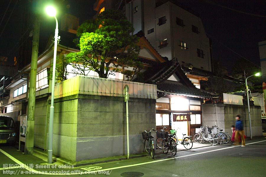 Pb090282_misujiyu_night