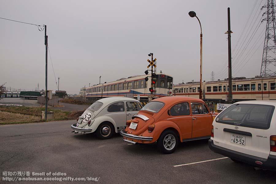 Pb140477_kanto_railroad_and_vw