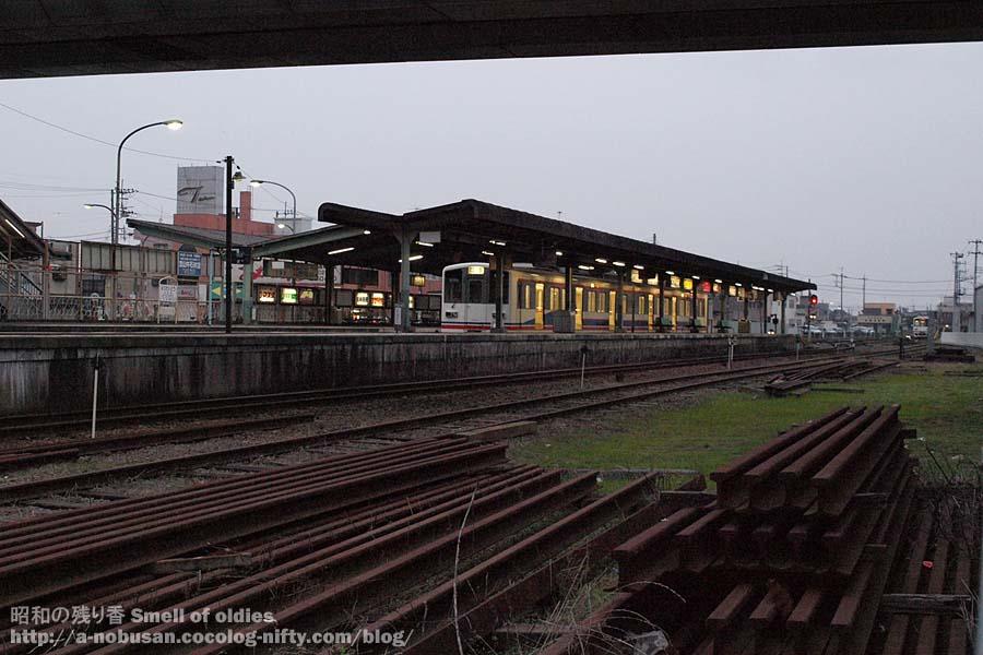 Pb140334_mitsukaido_station