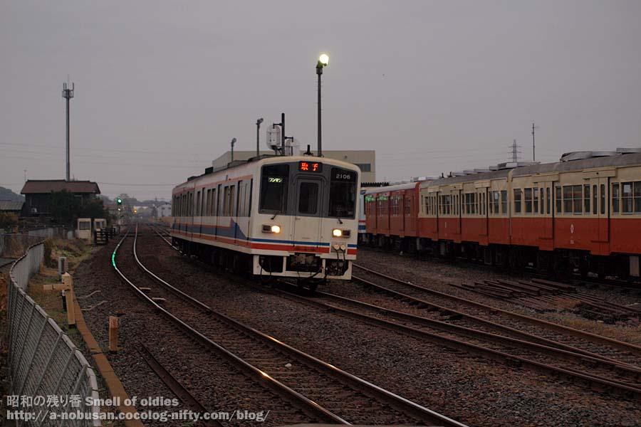 Pb140387_kanto_railroad_train