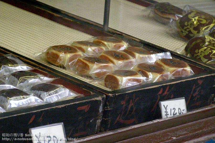 Pb210081_wagashi_120yen