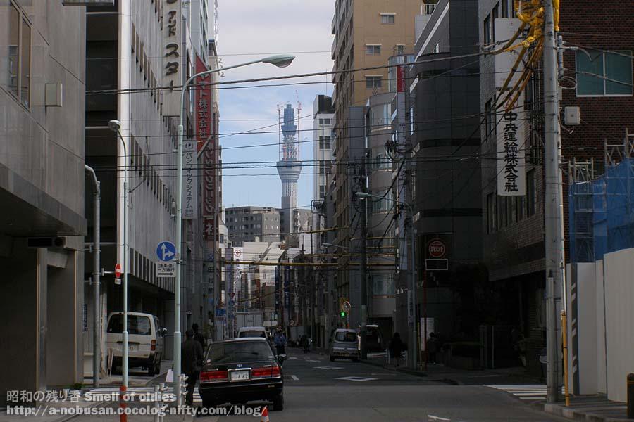 Pb240077_odenmacho