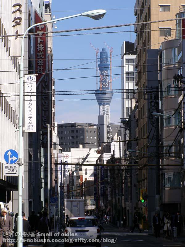 Pb240082_odenmacho