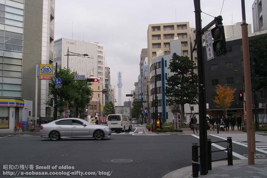 Pb250130_higashi_nihonbashi_cro