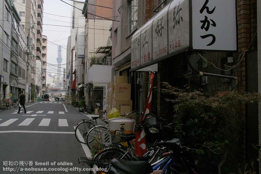 Pb250147_miyoshiya_higashinohon