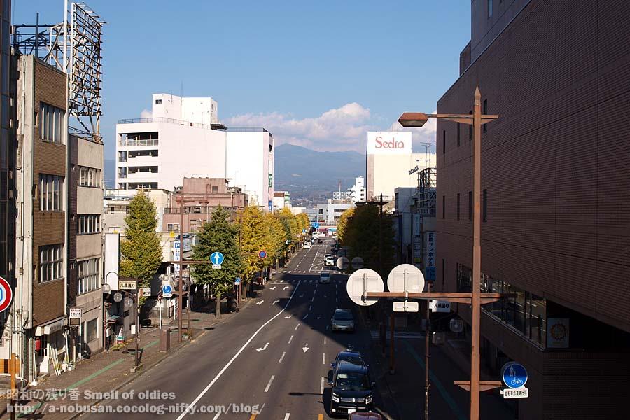 Pb270024_maebashi_akagiyama