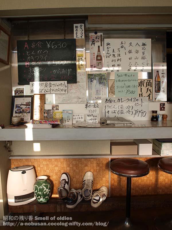 Pb270171_miyako_menu