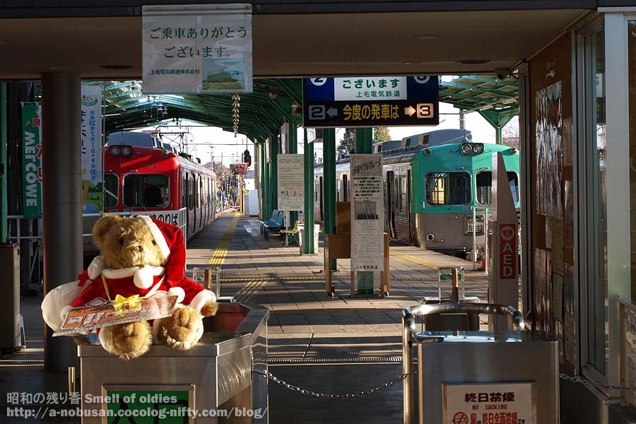 Pb270179_cyuomaebashi_station