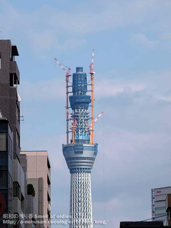 Pb301367_30th_nov_tokyo_sky_tre
