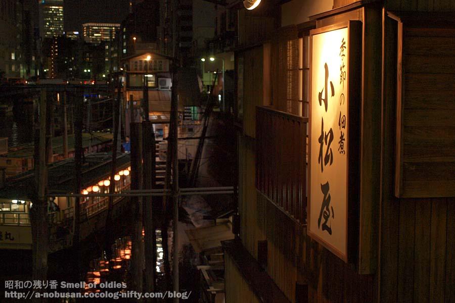 Pb301508_yakatabune_komatsuya