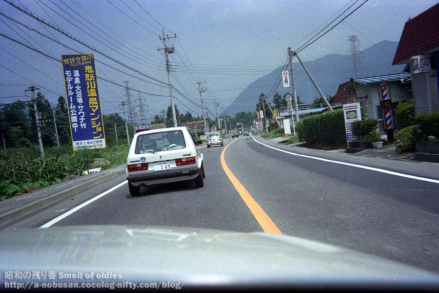 1984_kinugawa_vws