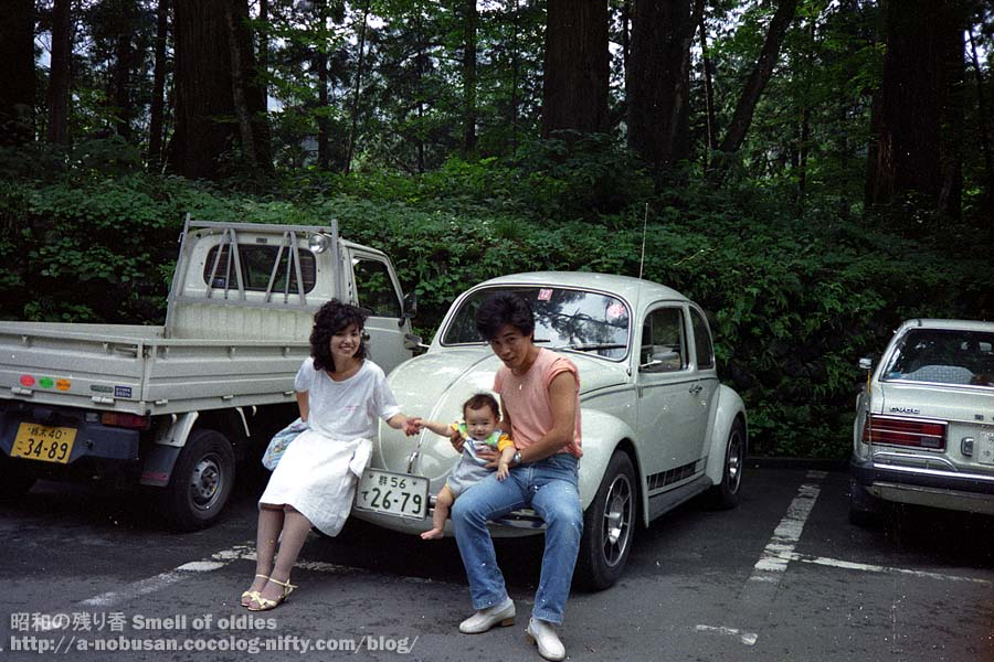1984_nikko_my_family