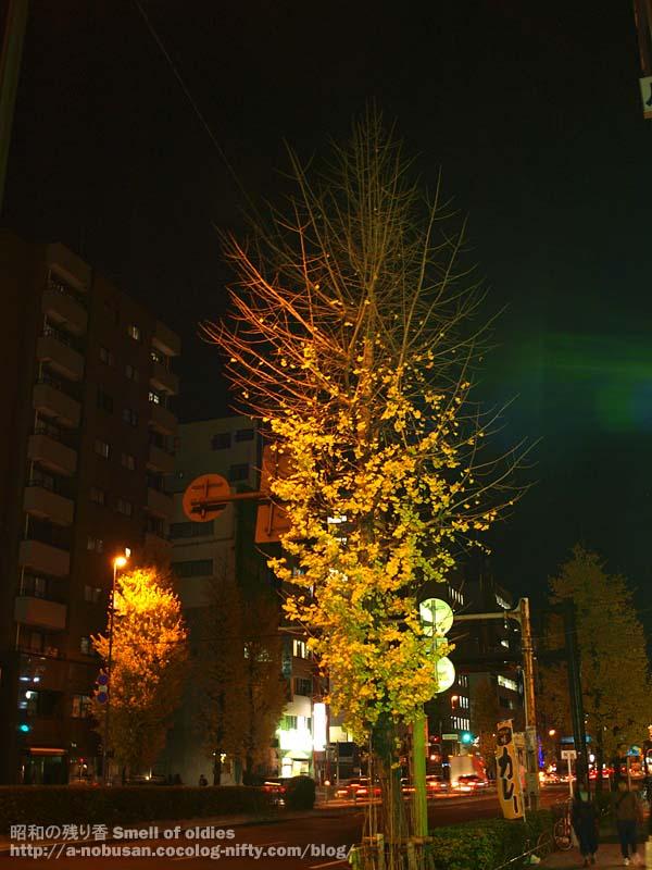 Pc082897_asakusabashi