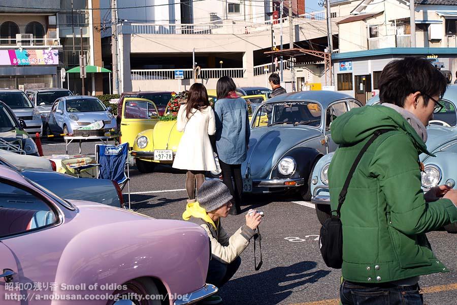 Pc195472_vw_treffen_japan