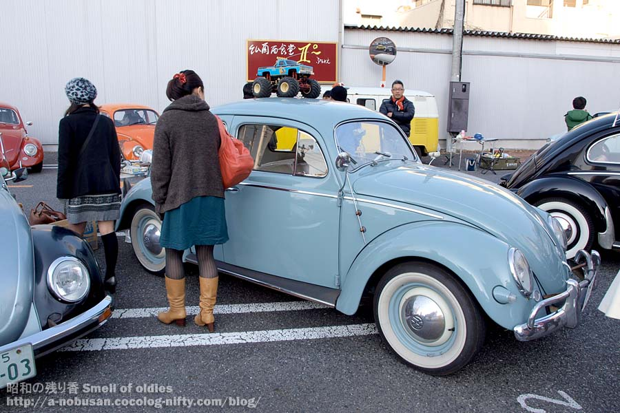 Pc195852_1957_vw_oval_window