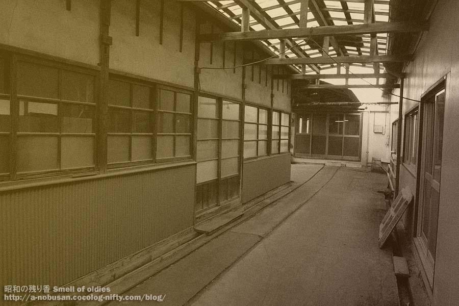 Pc298804_washiya_railroad