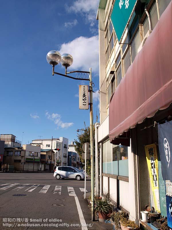 Pc319439_miyako_maebashi