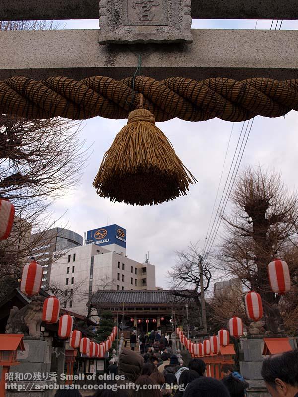 P1019542_hachimansama_torii