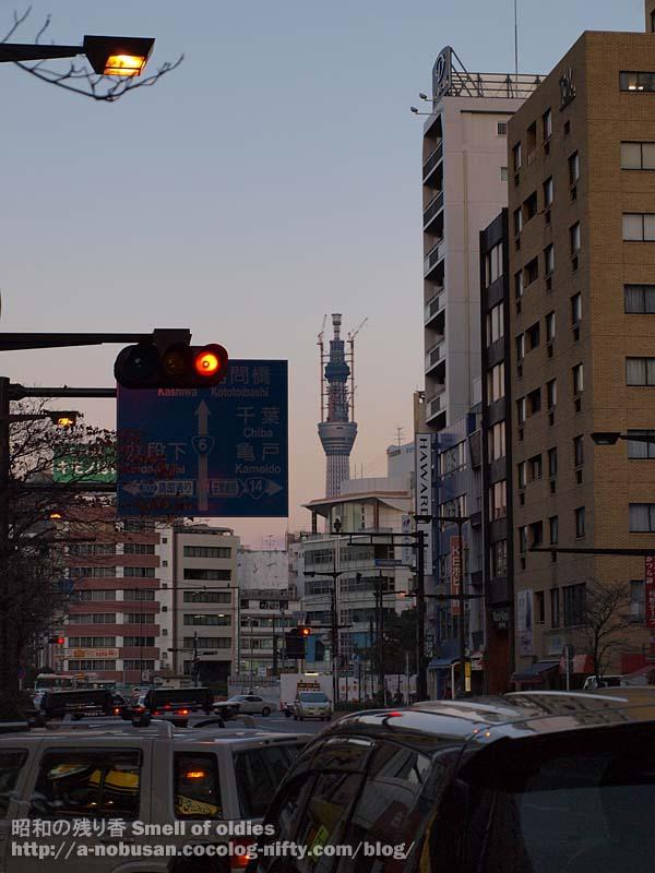 P1040519_asakusabashi_skytree