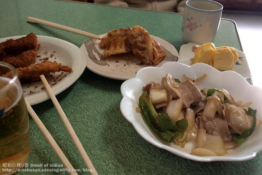 P1081239_gouka_lunch