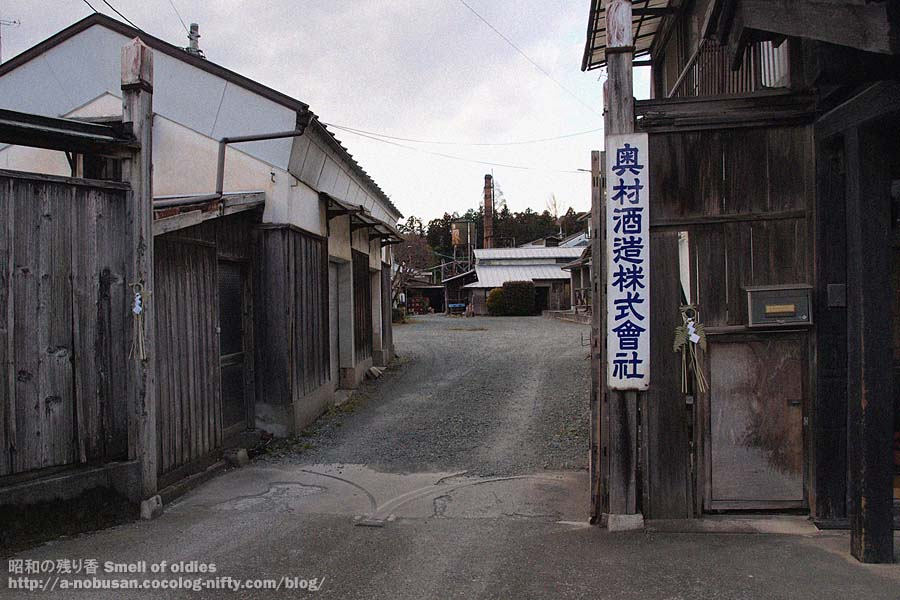 P1092105_okumura_syuzo