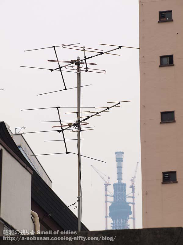 P1150130_analog_antenna