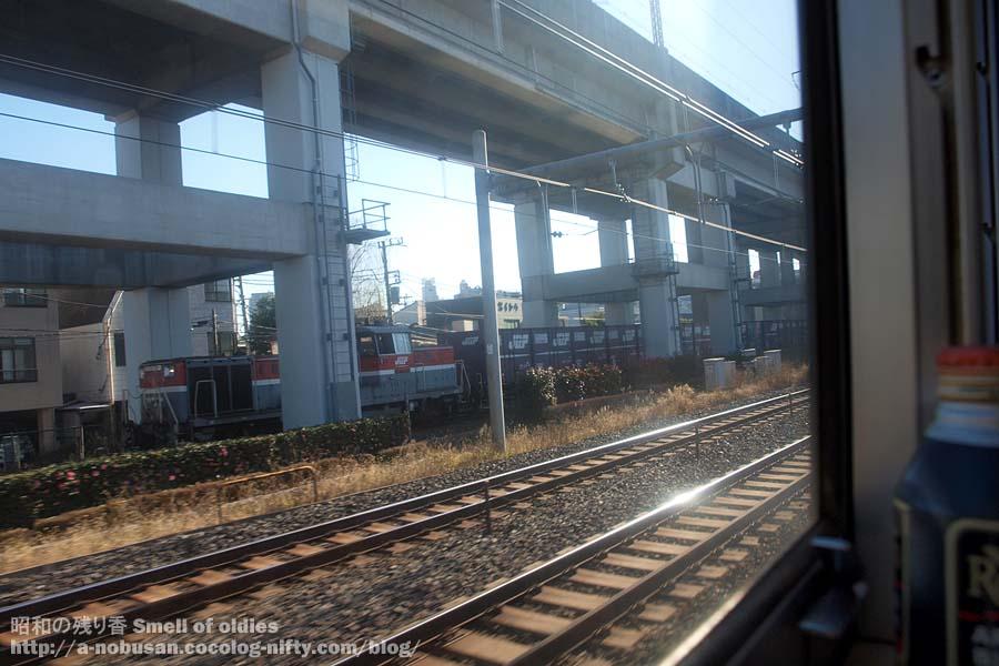 P1180157_oji_kamotsuressha