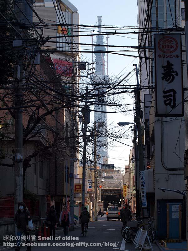 P1200653_nishiasakusa_sky_tree