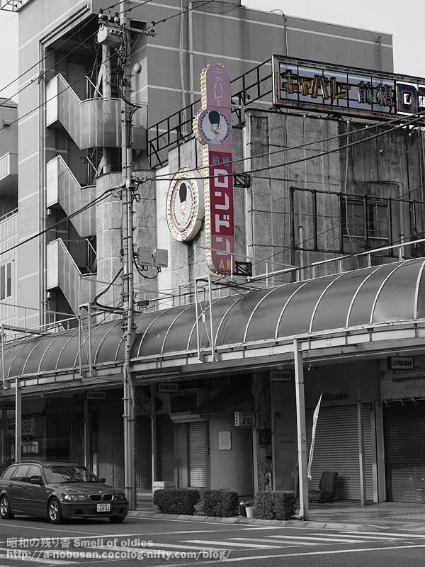 P1290082_maebashi_london