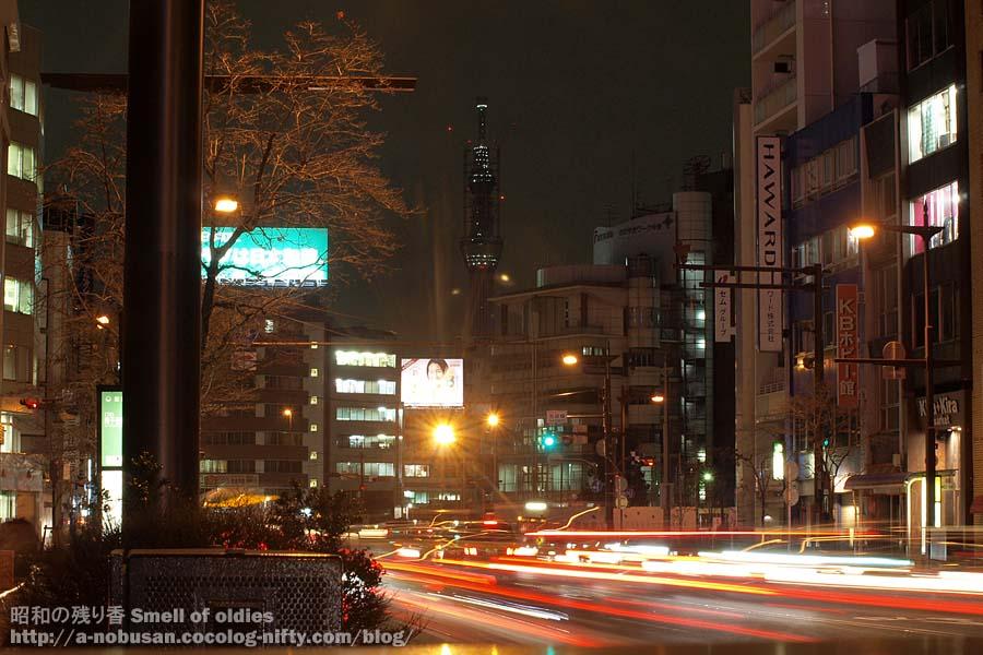 P2020431_asakusabashi_skytree