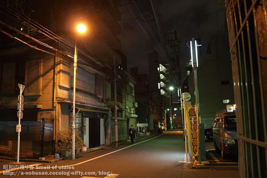 P2030599_ano_kado