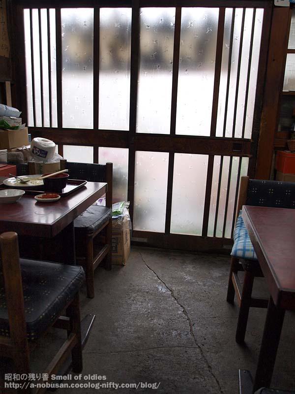 P2110356_asanoya_enter